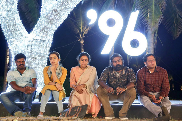 Dil Raju acquire the rights of Vijay Sethupathi's 96