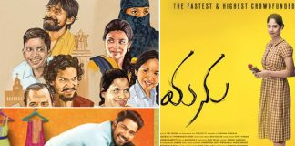 Domestic Box-Office Preview: Silly Fellows, C/O Kancharapalem , Manu