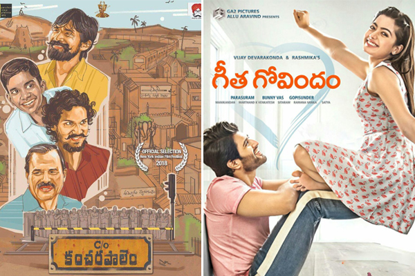 Domestic Weekend Report Silly Fellows Tops but Average, Care of Kancharapalem decent