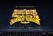 Rajasekhar's Kalki : 2 Crores for huge set
