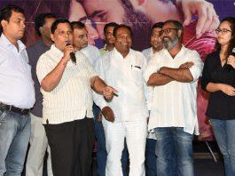 Ee Maya Peremito Film unit apologized Jains