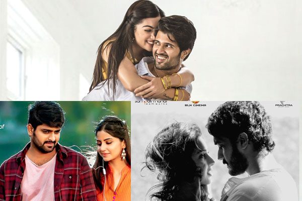 Geetha Govindam dominates new releases in overseas