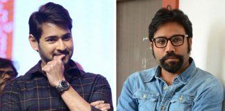 Geetha Arts to produce Mahesh Babu's film with director Sandeep Reddy Vanga