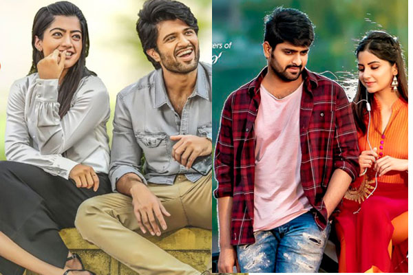 Domestic Weekend Report: Geetha Govindam Threepeats, @Nartanasala Huge Disaster
