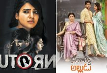 In overseas Shailaja Reddy Alludu below par , U Turn decent