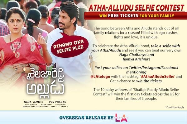 Shailaja Reddy Alludu Selfie Contest