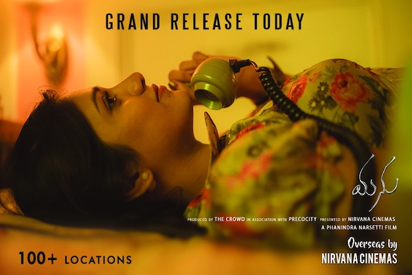 The First Crowdfunded Telugu Film Premieres In US Today