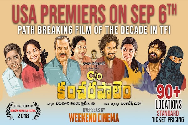 C/o. Kancharapalem USA Premiers confirmed for Today