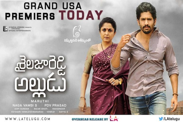 Shailaja Reddy Alludu Premiers Today