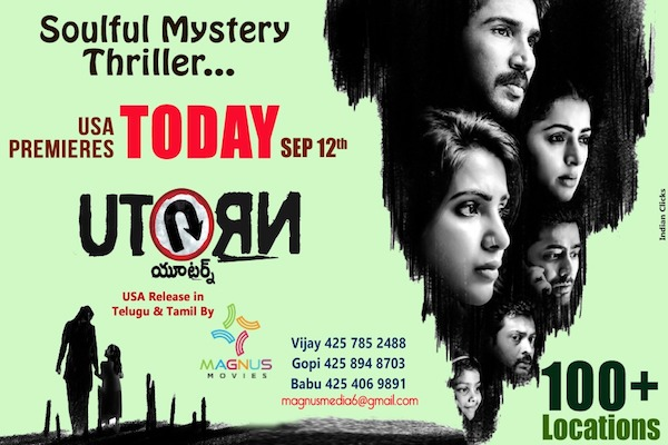 Samantha 's UTurn a Soulful Mystery Thriller Premieres Today!!