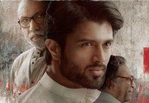 NOTA Telugu Rights