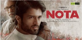 Geetha Govindam effect : NOTA is eagerly awaited by Tamil audience