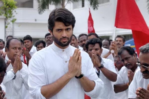 NOTA Trailer: The other side of Vijay Devarakonda