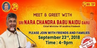 Meet & Greet with the CM of AP in New Jersey on Sep 23rd