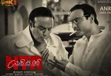 NTR and ANR from NTR biopic