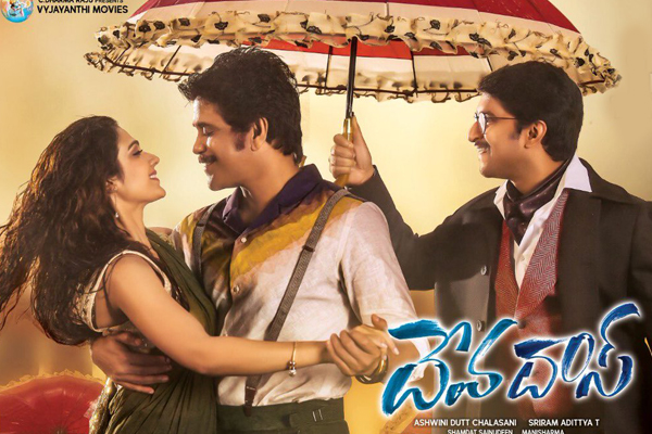 Nagarjuna watches DevaDas: Flies for a Holiday