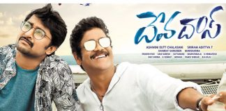 Nag and Nani banking on humour