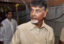 Non bailable arrest warrant against Chandrababu Naidu