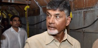 Non bailable arrest warrant against Chandrababu Naidu