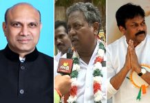 Pallam Raju, Vatti Vasanth and Chiranjeevi among absentees
