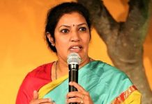 Purandeswari appointed an independent board of director of Air India