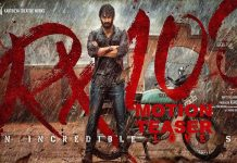 RX 100 Movie Hindi remake rights
