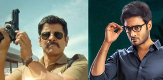 Saamy & Nannu Dochukunduvate are Disasters