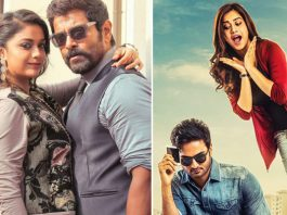 Saamy Square & Nannu Dochukunduvate First Day One Collections