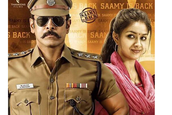 Saamy trailer : 'Singam' Hari mark commercial fare