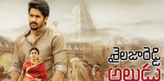 Sailaja Reddy Alludu Day1 AP/TS Collections