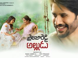 Sailaja Reddy Alludu Review Rating