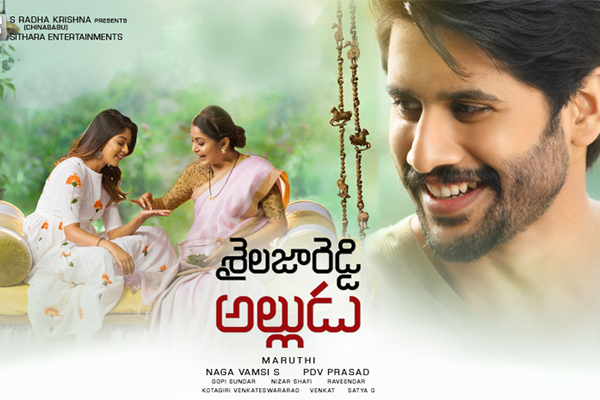 Sailaja Reddy alludu 5days collections