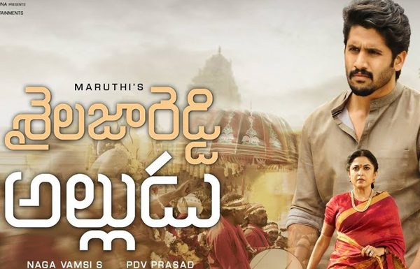 Shailaja Reddy Alludu 11 days Worldwide Collections