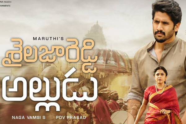 Shailaja Reddy Alludu 11 days Worldwide Collections – Flop