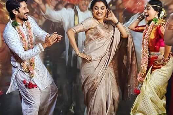 Shailaja Reddy Alludu 1st Weekend Collections