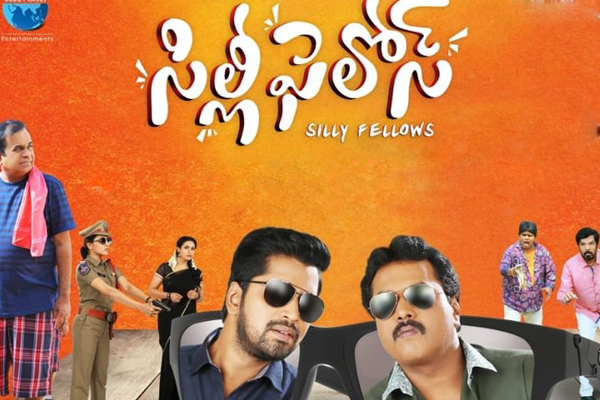 Silly Fellows Movie USA Theaters List