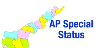 Special status suicide in Kurnool district