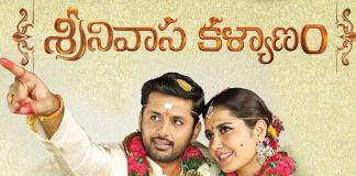 Srinivasa Kalyanam Worldwide Closing Collections