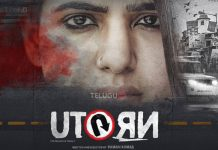 U Turn 1st Weekend (Extended) Worldwide Collections