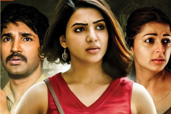 U Turn First Week Worldwide Collections