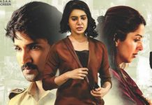 U Turn Overseas