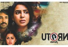 U turn AP/TS Day1 Collections