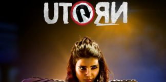 UTurn Movie USA Theaters List