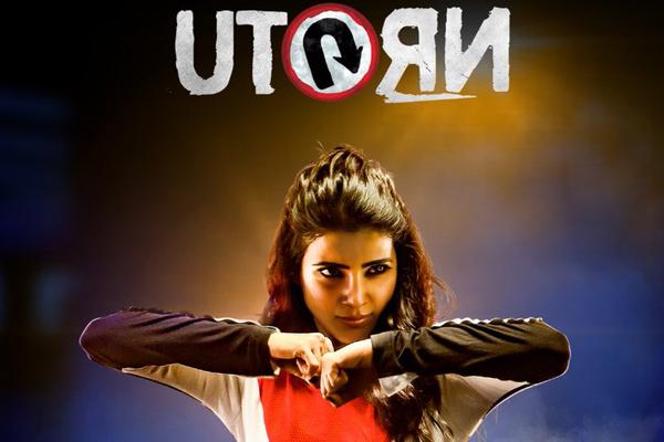UTurn Movie USA Theaters List