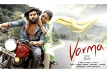 Varma first look : Raw but Underwhelming