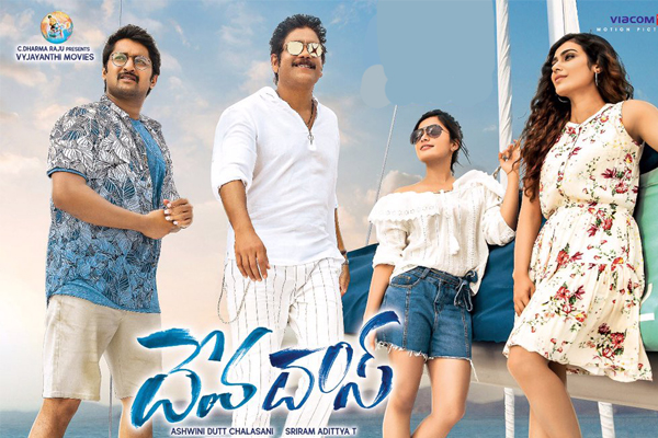 Devadas : What really happened in the editing room