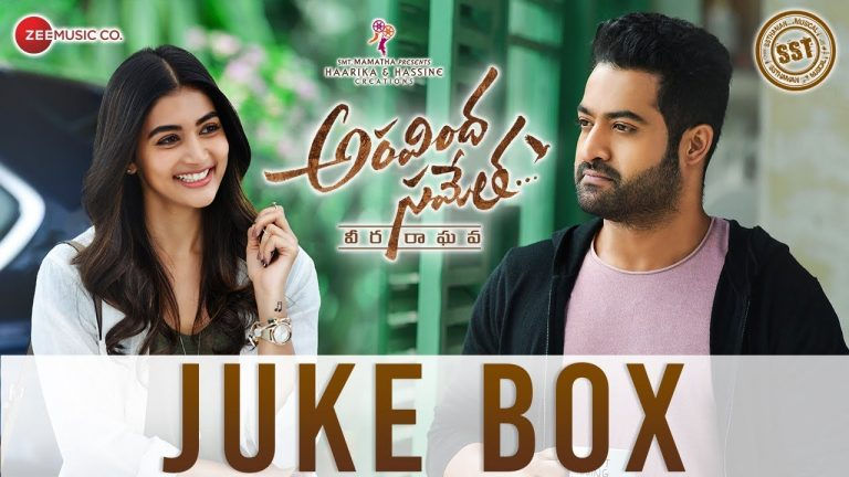 Aravindha Sametha Audio Review : A different kind of songs