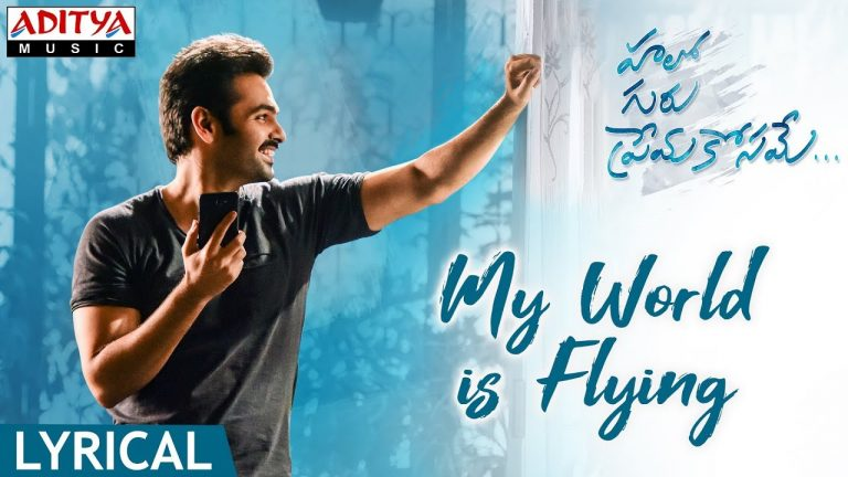 My World is Flying Lyrical Song from HGPK