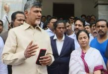 Anti-BJP rally: Mamata invites Chandrababu