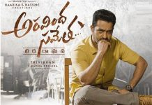 Aravinda Sametha 11 days Worldwide Collections